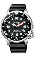 BN0156-05E ソーラーダイバーズウオッチ シチズン CITIZEN プロマスター 男性用腕時計 裏ブタへの刻印不可 取り寄せ品