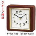 セイコー SEIKO クオーツ時計 BZ363B 木枠 置掛時計 文字名入れ対応、有料 取り寄せ品
