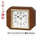 セイコー SEIKO クオーツ時計 BZ364B 木枠 置掛時計 文字名入れ対応、有料 取り寄せ品