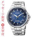 文字 名入れ 刻印10文字付 シチズン 腕時計 CITIZEN COLLECTION シチズンコレクション エコ・ドライブ電波時計 CB0161-82L メンズ  取り寄せ品