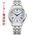 シチズン エクシード CB1080-52B ソーラー電波時計 メンズ腕時計 紳士用 男性用 EXCEED 取り寄せ品