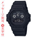 名入れ 腕時計 刻印10文字付 CASIO G-SHOCK カシオ Gショック メンズ DW-5900BB-1JF 国内正規品