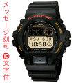 カシオ CASIO Gショック G-SHOCK ジーショック 文字 名入れ ギフト メンズ 男性用 腕時計 DW-6900B-9 裏ブタ刻印10文字付 父の日