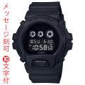 名入れ 腕時計 刻印10文字付 CASIO G-SHOCK カシオ Gショック メンズ DW-6900BBA-1JF 国内正規品