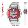 カシオ CASIO G-SHOCK ジーショック Gショック KASHIWA SATO Collaboration Model DWE-5600KS-7JR 腕時計 メンズ 国内正規品