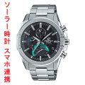 カシオ エディフィス 腕時計 携帯電話 スマホと連携 メンズ EQB-1000YD-1AJF ソーラー時計 刻印対応、有料 取り寄せ品