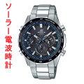 カシオ ソーラー電波時計 EQW-T650DB-1AJF エディフィス 男性用腕時計 刻印対応、有料 取り寄せ品