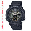 Gショック G-SHOCK ジーショック カシオCASIO 腕時計 メンズ GA-2000SU-1AJF デジアナ 国内正規品 刻印不可