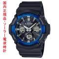 カシオ Gショック ソーラー電波時計 GAW-100B-1A2JF CASIO G-SHOCK メンズ腕時計 デジアナ 国内正規品  名入れ刻印対応、有料 取り寄せ品