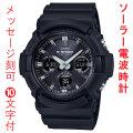 カシオ CASIO G-SHOCK Gショック 電波ソーラー 名入れ 名前入り 刻印 10文字付 GAW-100B-1AJF メンズ 腕時計 デジアナ 国内正規品 取り寄せ品