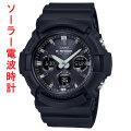 カシオ CASIO G-SHOCK Gショック 電波ソーラー GAW-100B-1AJF メンズ 腕時計 デジアナ 国内正規品 名入れ刻印対応、有料 取り寄せ品