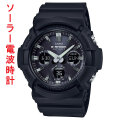 カシオ Gショック ソーラー電波時計 GAW-100B-1AJF CASIO G-SHOCK メンズ腕時計 デジアナ 国内正規品  名入れ刻印対応、有料 ZAIKO