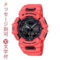 イニシャル 名入れ 刻印 10文字付 カシオ CASIO G-SHOCK ジーショック Gショック 歩数計測 GBA-900-4AJF メンズ 腕時計 国内正規品