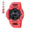 カシオ CASIO G-SHOCK ジーショック Gショック 歩数計測 GBA-900-4AJF メンズ 腕時計 国内正規品 条件付き刻印対応、有料 取り寄せ品