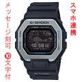 名入れ 名前 刻印 10文字付 G-SHOCK ジーショック G-LIDE CASIO G-SHOCK メンズ GBX-100-1JF 腕時計 国内正規品 10文字まで刻印対応