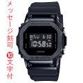 名入れ 刻印10文字付 カシオ ジーショック 腕時計 CASIO G-SHOCK メンズ GM-5600B-1JF 国内正規品 取り寄せ品