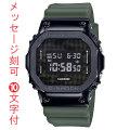 名入れ 刻印10文字付 カシオ ジーショック 腕時計 CASIO G-SHOCK メンズ GM-5600B-3JF 国内正規品
