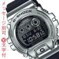 G-SHOCK Gショック ジーショック 名入れ 名前 刻印 10文字付 CASIO カシオ デジタル メンズ 腕時計 GM-6900-1JF 国内正規品 父の日