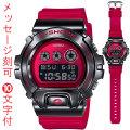名入れ 名前 刻印 10文字付 G-SHOCK Gショック ジーショック CASIO カシオ デジタル メンズ 腕時計 GM-6900B-4JF 赤色 国内正規品