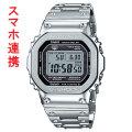 カシオ ジーショック 腕時計 ソーラー電波時計 GMW-B5000D-1JF メンズ スマホ連携 国内正規品 取り寄せ品