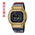 国内正規品 CASIO カシオ G-SHOCK ジーショック Gショック TranTixxii チタン フルメタル マルチカラー ソーラー電波時計 GMW-B5000TR-9JR メンズ 腕時計 取り寄せ品