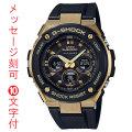 名入れ腕時計 裏ブタ刻印10文字付き GST-W300-1A9JF カシオ Gショック CASIO G-SHOCK G-STEEL 国内正規品 取り寄せ品