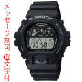 名入れ腕時計 刻印10文字付 カシオ Gショック ソーラー電波時計 GW-6900-1JF メンズ腕時計 国内正規品 取り寄せ品