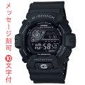 名入れ腕時計 刻印10文字付 カシオ Gショック ソーラー電波時計 GW-8900A-1JF 反転液晶 メンズ腕時計 国内正規品 取り寄せ品