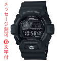 名入れ腕時計 刻印10文字付 カシオ Gショック ソーラー電波時計 GW-8900A-1JF 反転液晶 メンズ腕時計 国内正規品 取り寄せ品 代金引換不可