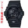 カシオ Gショック ソーラー電波時計 GW-8900A-1JF 反転液晶 メンズ腕時計 国内正規品 刻印対応、有料 取り寄せ品