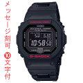 名入れ 時計 刻印10文字付 スマホ連携 CASIO G-SHOCK カシオ Gショック ソーラー電波時計 メンズ 腕時計 GW-B5600HR-1JF 国内正規品