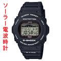 カシオ Gショック ソーラー電波時計 GWX-5700CS-1JF 男性用腕時計 国内正規品 刻印対応、有料 ZAIKO