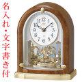 裏面 名入れ 時計 文字書き付き 置き時計 HW592B セイコー SEIKO エンブレム電波時計 EMBLEM 取り寄せ品