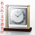 ウラ面のみ 名入れ 時計 クオーツ時計 置き時計 セイコー SEIKO エンブレム EMBLEM HW598S 取り寄せ品