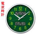温度・湿度・デジタルカレンダー付き 電波時計 壁掛け時計 KX235H スイープ 連続秒針 セイコー SEIKO 【文字入れ対応、有料】 【取り寄せ品】