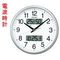 温度・湿度・デジタルカレンダー付き 電波時計 壁掛け時計 KX235S スイープ 連続秒針 セイコー SEIKO 【文字入れ対応、有料】 【取り寄せ品】