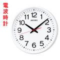 電波時計 壁掛け時計 掛時計 KX236W セイコー SEIKO 連続秒針 スイープ 【裏面への文字入れ対応、有料】 【取り寄せ品】