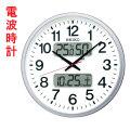 温度・湿度・デジタルカレンダー付き 電波時計 壁掛け時計 KX237S スイープ 連続秒針 セイコー SEIKO 【文字入れ対応、有料】 ZAIKO