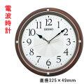 セイコー SEIKO 暗くなると音のない 電波時計 スイープ 連続秒針 壁掛け時計 かけ時計 木枠 KX265B 文字名入れ対応、有料