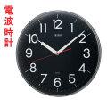 壁掛け時計 暗くなると秒針を止め 音がしない 電波時計 KX301K セイコー SEIKO 【裏面のみ文字入れ対応、有料】 【取り寄せ品】