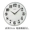 セイコー SEIKO 壁掛け時計 KX608W 電波時計ではありません 取り寄せ品