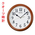 セイコー SEIKO 壁掛け時計 KX620B 電波機能はありません 【名入れ不可】 【取り寄せ品】