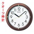 セイコー SEIKO 壁掛け時計 KX621B 電波機能はありません 【文字入れ対応、有料】 【取り寄せ品】