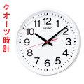 セイコー SEIKO 壁掛け時計 KX623W 連続秒針 スイープ 電波機能はありません 【裏面への文字入れ対応、有料】 【取り寄せ品】