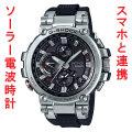 カシオ Gショック ソーラー電波時計 メンズ 腕時計 CASIO G-SHOCK MTG-B1000-1AJF 【国内正規品】 【取り寄せ品】
