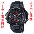 カシオ Gショック ソーラー電波時計 メンズ 腕時計 CASIO G-SHOCK MTG-B1000B-1AJF 【国内正規品】 【取り寄せ品】