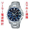 腕時計 メンズ カシオ CASIO オシアナス OCEANUS ソーラー 電波時計 OCW-S4000-1AJF 【取り寄せ品】