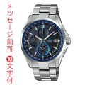 名入れ腕時計 刻印10文字付 カシオ ソーラー 電波時計 OCW-T2600-1AJF オシアナス CASIO OCEANUS 取り寄せ品