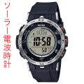 カシオ ソーラー電波時計 PRW-30-1AJF プロトレック CASIO PROTREK アウトドア 腕時計 取り寄せ品