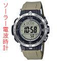 カシオ ソーラー電波時計 プロトレック CASIO PROTREK PRW-30-5JF アウトドア 腕時計 取り寄せ品